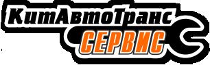 Автосервис в Воронеже